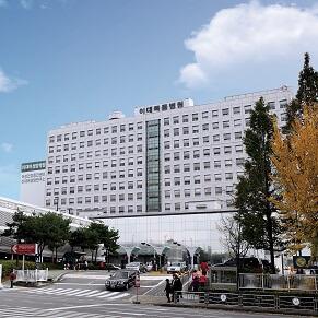 Клиника Ихва, лечение в Корее Ihva