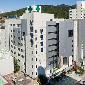 Лечение в Корее клиника Бумин, Bumin Hospital