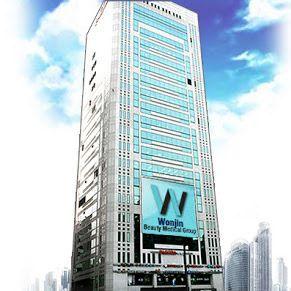 Пластическая хирургия в Корее, клиника Вонджин, Wonjin