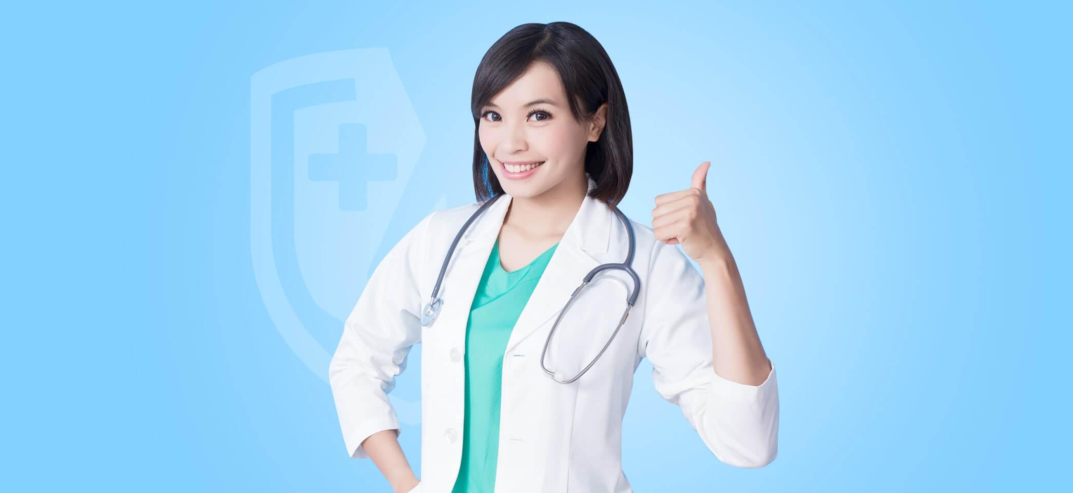 стоимость лечения Корея, стоимость диагностика Корея